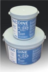 保護剤・補強剤 PE-10GⅡ