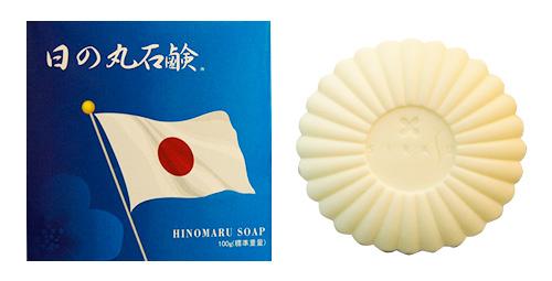 日の丸石鹸