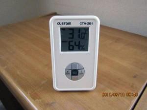 小屋裏断熱施工を行なった部屋の温度