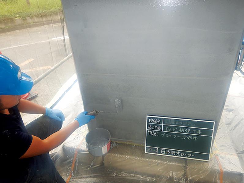 プライマー下塗り(PS-10G)
