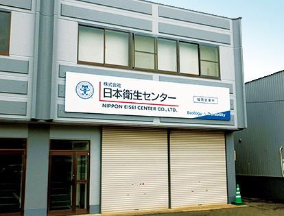 Fukuoka_gaikan9865_03