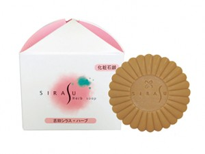 Sirasu Herb Soap Bar