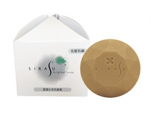 Sirasu Original Soap Bar