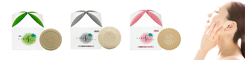 Sirasu Soap Bar 3set